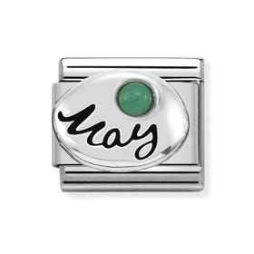 Classic Silver May Birthstone Charm