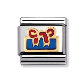 18ct Gold and Enamel Gift Classic Charm